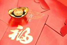 Çin Yeni Yılı 2017