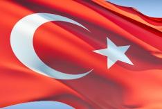Cumhuriyet Bayramı 2018